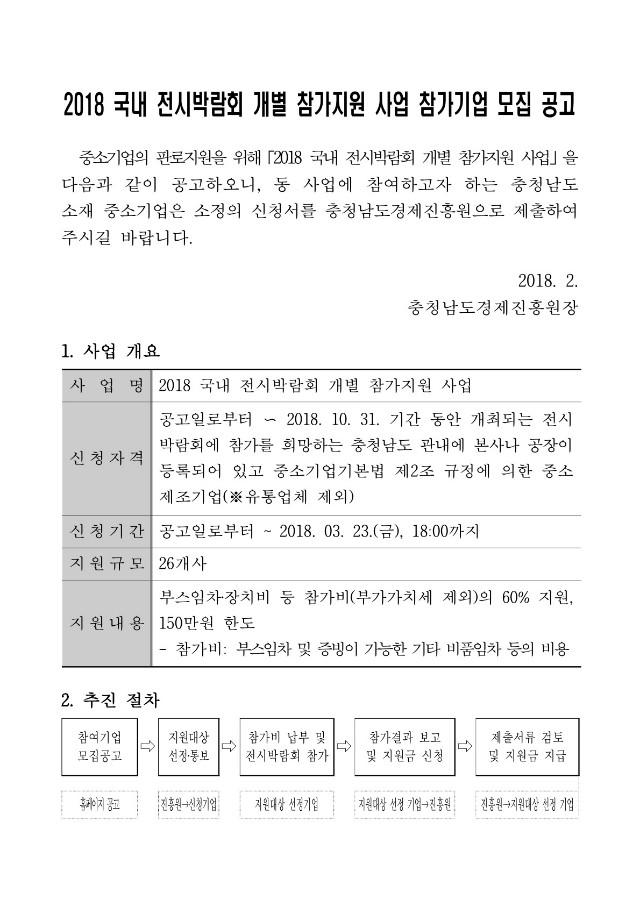 42CCA7532E3376032E0E9E67E7F1D9F7_1.jpg